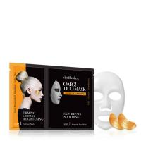 Double Dare OMG! DUO MASK - GOLD TREATMENT - Double Dare OMG! комплекс двухкомпонентный из маски и патчей «DUO Смягчение и восстановление»